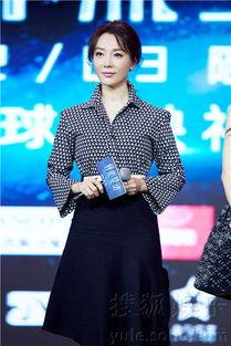 ...3日心动上映的浪漫爱情电影《怦然星动》昨日在京举行首映发布会...