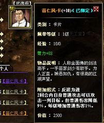 2D武侠页游 乱世斗 3月1日首次封测震撼开启