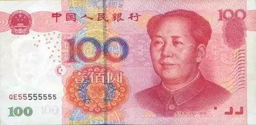 快看看新版100元人民币藏着的秘密