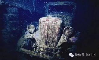 极度深寒 探秘全球最大海底 墓地