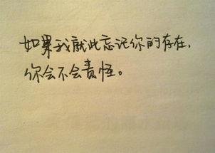 触动心灵的手写文字图片 恬静的雅韵,永恒定格在我的记忆深处