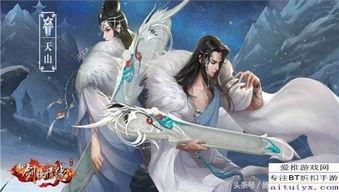 隐缘剑-琴音攻击魅力十足 实力强劲新选择   作为与逍遥派有着不解之缘的一大...