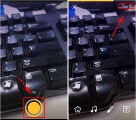 手机QQ空间拍摄视频怎么添加特效