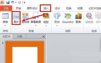 ...,就会弹出一个文件选择的对话框,在对话框中依据文件存储路径...