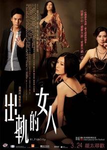 ...品味32部香港三级片电影海报