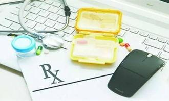 树莓派升级gcc4点9点3-一名患者使用药师咨询台购买处方药   去年9月,为在药品零售环节健...