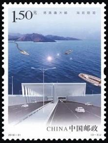 港珠澳大桥纪念邮票发行时间价格及图案名称意义