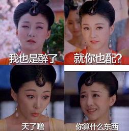 箫才人QQ表情包下载 箫才人翻白眼表情包下载 当易网
