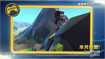 PS4 港服9月PS PLUS优惠阵容 9月10日开始配信 电玩巴士