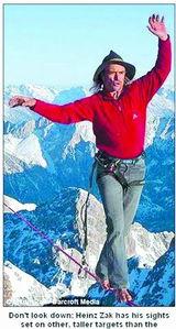 一指碎空-据英国《每日邮报》1月26日报道,现年51岁的奥地利男子海恩斯·扎...