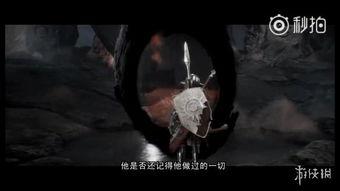 国产黑魂 救赎之路 中文宣传片 黑暗风格引人入胜