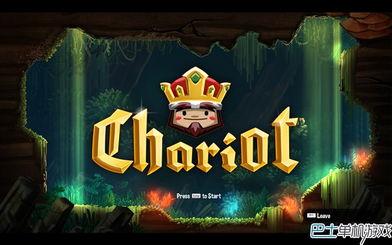 Chariot游戏评测 清新欢快的情侣游戏