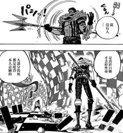 【热】动漫团队-星热点 海贼王漫画883话更新情报分析 路飞遭大妈海贼团前后夹击