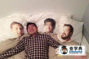 基友躺在男神的怀里欢 搞笑图片