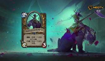 时时彩种豹子号买几位-达纳苏斯豹骑士是魔兽世界中一种速度非常快的坐骑.当然作为德鲁伊...