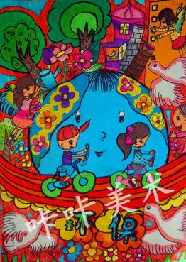 花小铎之飞龙宝藏-咔咔美术儿童画课程分为创意造型、色彩技法、主题创作、艺术创想、...