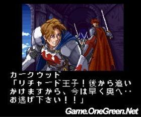 绯王传 (Hiouden - Ma-SFC日版游戏模拟游戏下载 6B66游戏中心