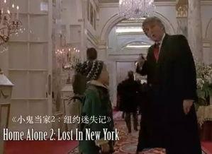 胤川和rara是恋人吧-《小鬼当家2》剧照   当你在看《欲望都市》时,你是否注意到了宇宙...