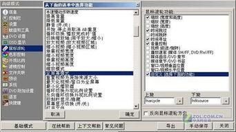 Zoom Player 优秀的免费电影视频播放软件