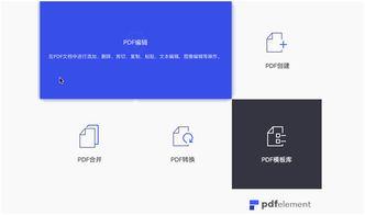 一键提取PDF表单,万兴科技 PDFelement 数据提取技术占领行业制高...