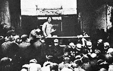 帝皇莎首志-1937年12月27日,毛泽东同志根据瓦窑堡会议决议的精神,在党的活...
