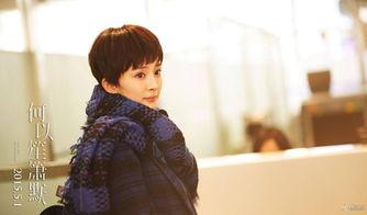 ...幂倪妮在电影里重返17岁