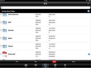 ...er Pro App下载 文件管理iPad版下载 苹果版V5.3 PC6苹果网