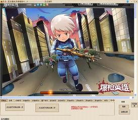 圣杰4399爆枪英雄修改器 圣杰爆枪英雄辅助 2.0绿色版下载