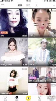 声网视频SDK,支持花椒用户数破2亿