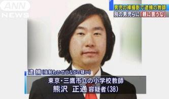 ...因拍摄小学男生裸体照,近日被警方逮捕.-日本男教师以课外活动为...