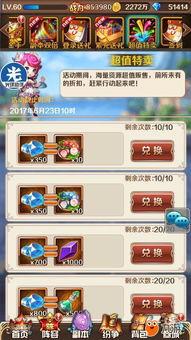 炫斗大陆怎么玩 炫斗大陆正式版1.0开局攻略