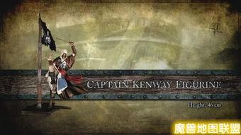 刺客信条4 黑旗 皇家海盗版 豪华内容公布