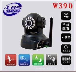 ...像机*WIFI监控摄像头 无线摄像头 移动侦测报警 自带域名 手机远程观...