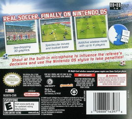 Real Football2008