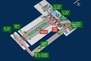 北京西站出口