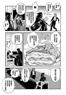 异世界拷问姬 05