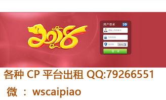 广东超值的北京PK10赛车平台推荐 极速赛车平台租售哪家好