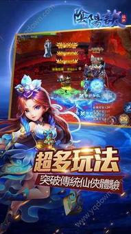 阴阳诀九游版下载 阴阳诀游戏UC九游版下载 v1.0 友情手游站