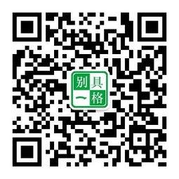 辽宁阅读微信公众号 公众号大全 微信公众号推广平台 微信换群