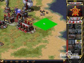 ...警戒2 共和国之辉 中国游戏攻略