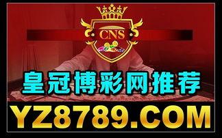 香港6合彩色九龙图库_【开奖结果】-香港6合彩色九龙图库