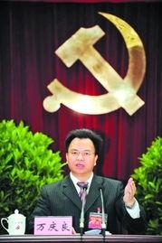 万庆良主持会议并发言.广州日报记者     摄 -穗第十次党代会周五召开 ...