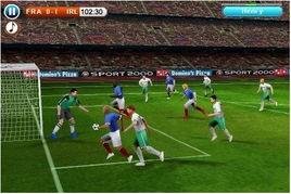 3D实况足球Real Soccer 2010