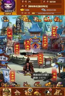 武林群侠传手游下载 挂机类RPG游戏 v2.5.1 安卓版