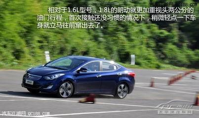 北京现代朗动最新报价 朗动北京最低多少钱 售全国