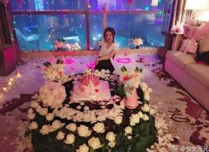 赵丽颖庆29岁生日 房间豪华遍地铺满花瓣
